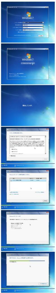 windows7-rc-1